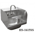 GSW Wall Mount Hand Sink w/Splash Guards #HS-1615SSG