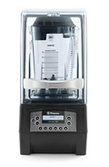 VitaMix The Quiet One #36019