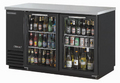 Turbo Air Back Bar Cooler - TBB-2SG